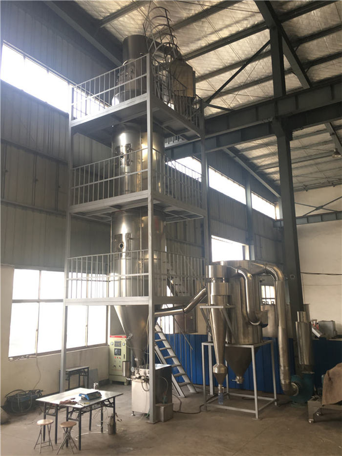 YPG Pressure Granulating Spray Dryer
