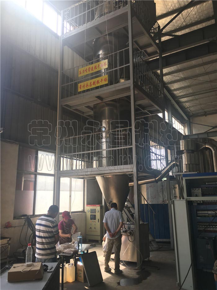 powdered soy granulating spray dryer