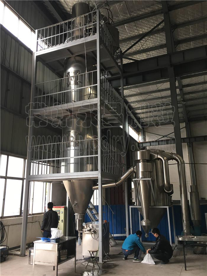 sea cucumber peptide granulating spray dryer