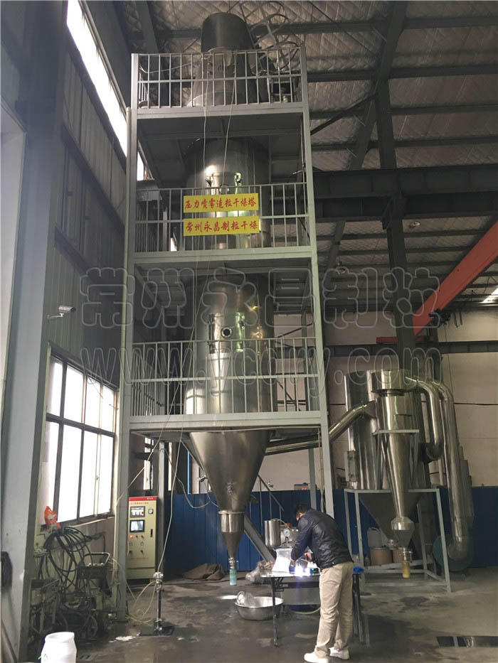 mineral flour granulating spray dryer
