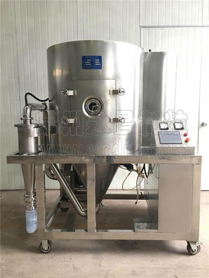aprieot seed spray dryer