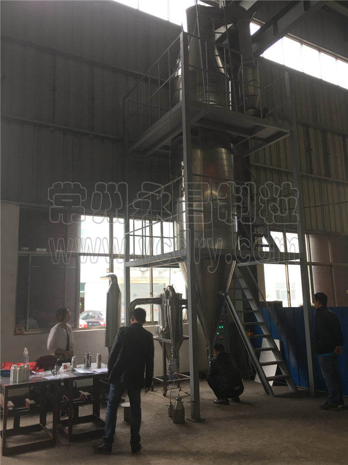 agrochemical spray granulating equipment( DF )