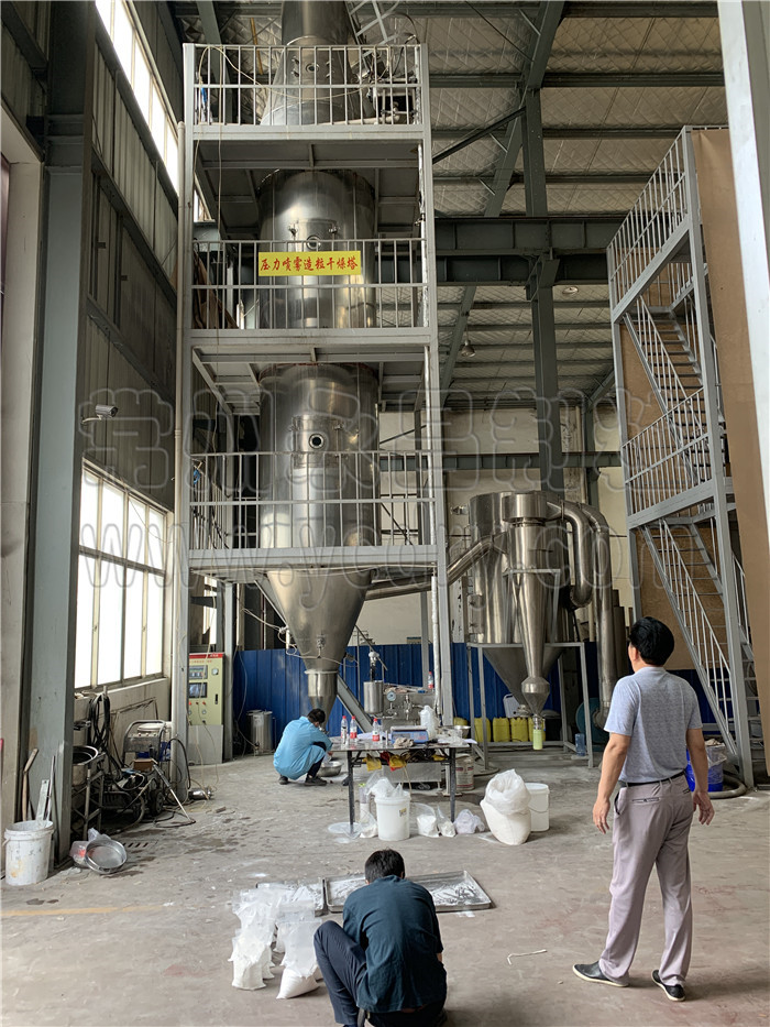 aluminium hydroxide granulating spray dryer